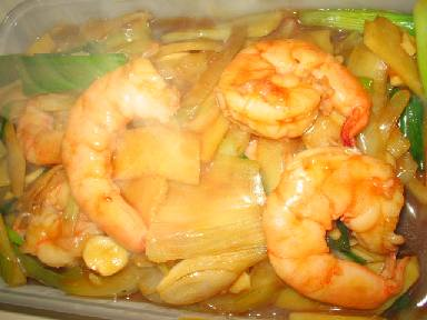 26________king prawns with ginger & spring onions