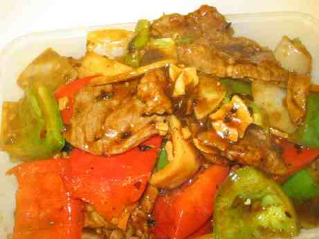 50________beef with green peppers in black bean sauce(spicy)